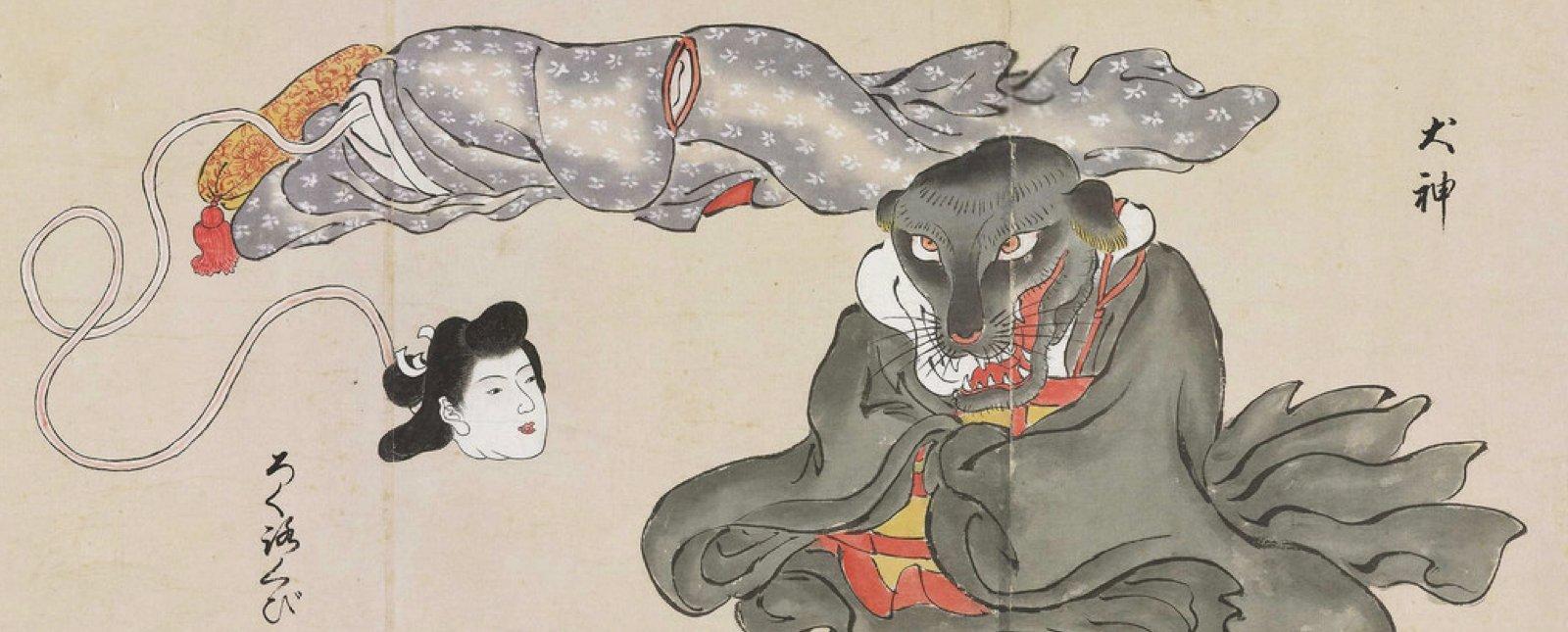 Inugami – a curse, a ritual, a demon